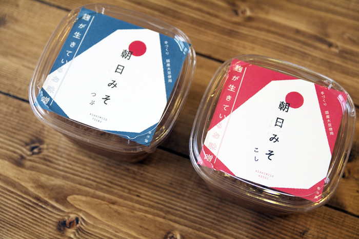 asahimiso