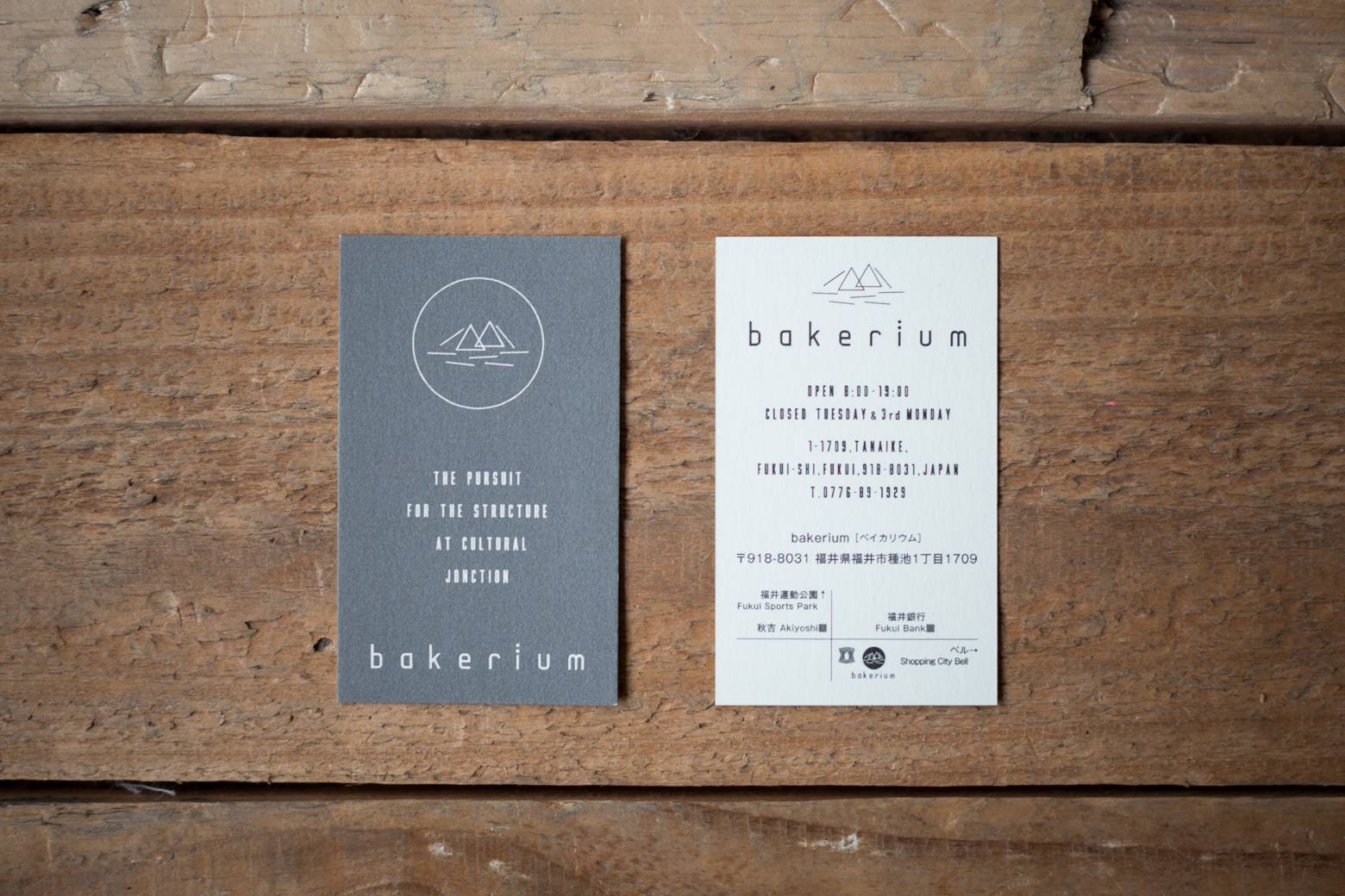 bakerium