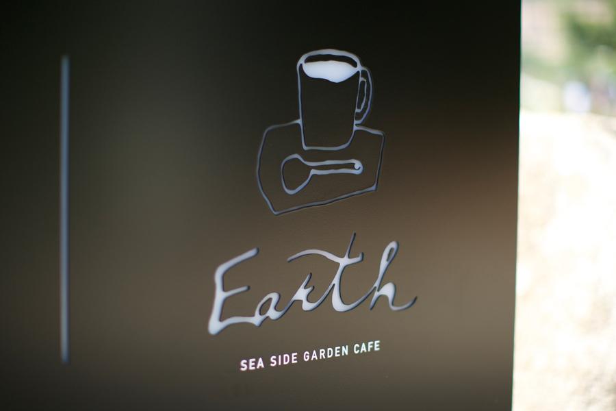 earth07