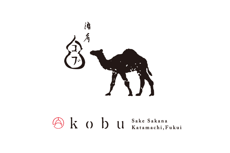 kobu1