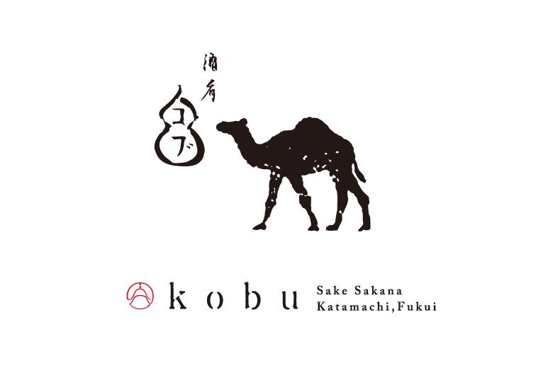 kobu1