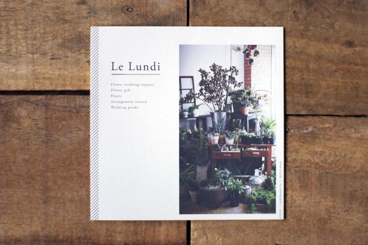 lelundi1