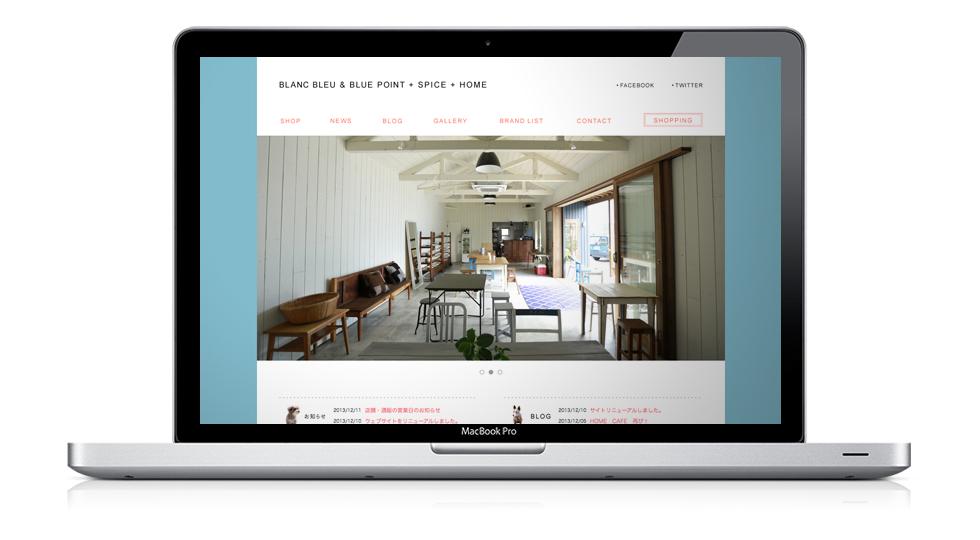 site_blancbleu