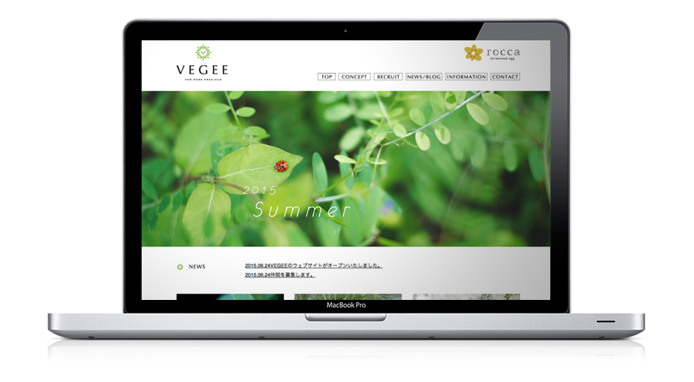 vegee-site